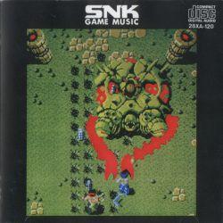 File:SNK Game Music.jpg