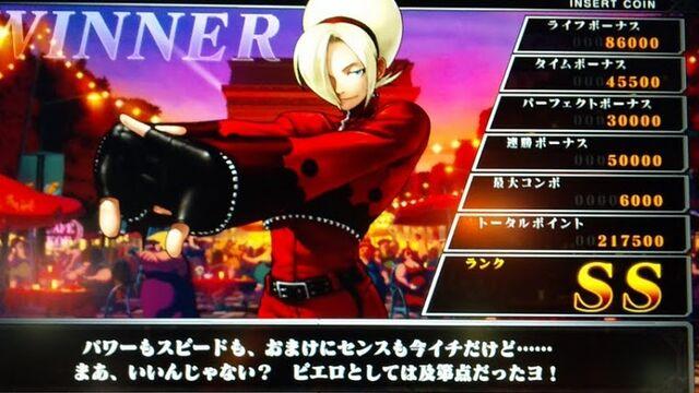 File:Ash winner XIII.jpg