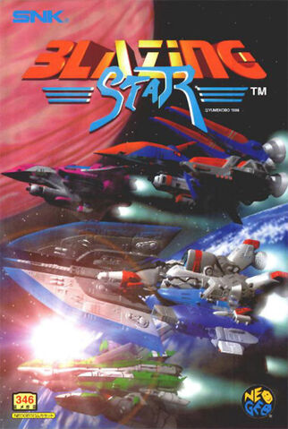 File:Blazing Star cover.jpg