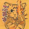 File:Natsumoto.jpg