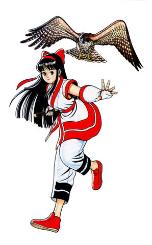 File:Nako-ss.jpg