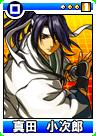 File:Kojirou-card.png