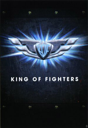 File:King of fighters movie.jpg