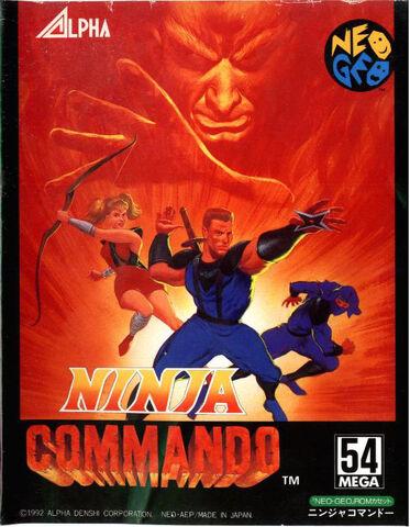 File:Ninja commando.jpg