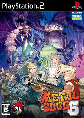 File:Metalslug6.jpg