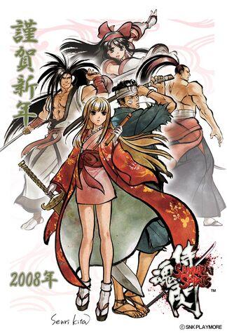 File:Nenga2008 04.jpg
