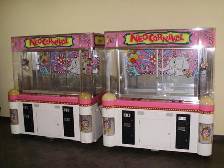 File:Neo-carnival-double.jpg