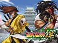 Thumbnail for version as of 06:25, November 17, 2011