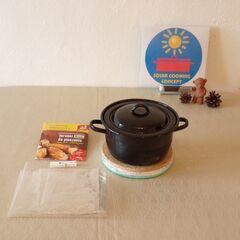 Fig. 7. Pot, sacs et dessous isolant