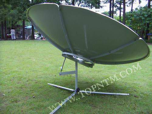 File:Parabolic Solar Cooker LD-150.jpg