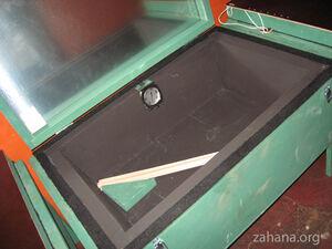 ADES-solar-box-cooker