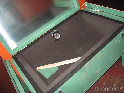 File:ADES-solar-box-cooker.jpg