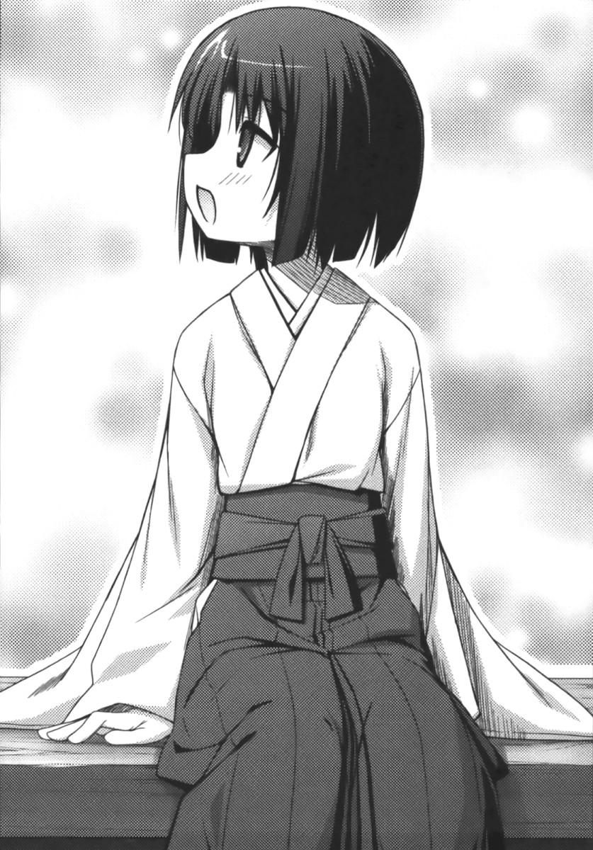 Saikyou Mahou Sho Light Novel