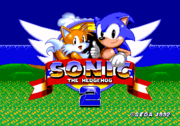 Sonic 2 Beta Title Screen
