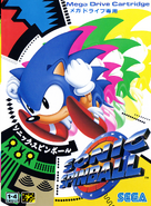 Sonic-Spinball-(japanese)