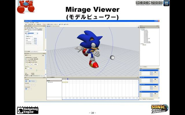 File:Hedgehog engine sonic29.jpg