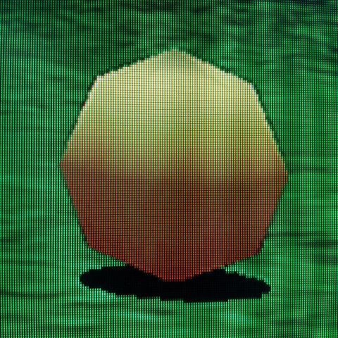 File:Regular Fruit.jpg