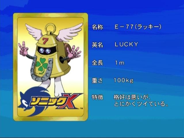 File:Sonicx-ep25-eye1.jpg