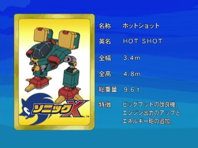 File:Sonicx-ep34-eye2.jpg