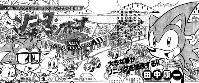 File:Big dreams make Sonic propel Forward!!.png