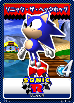 File:Sonic R 09 Sonic.png