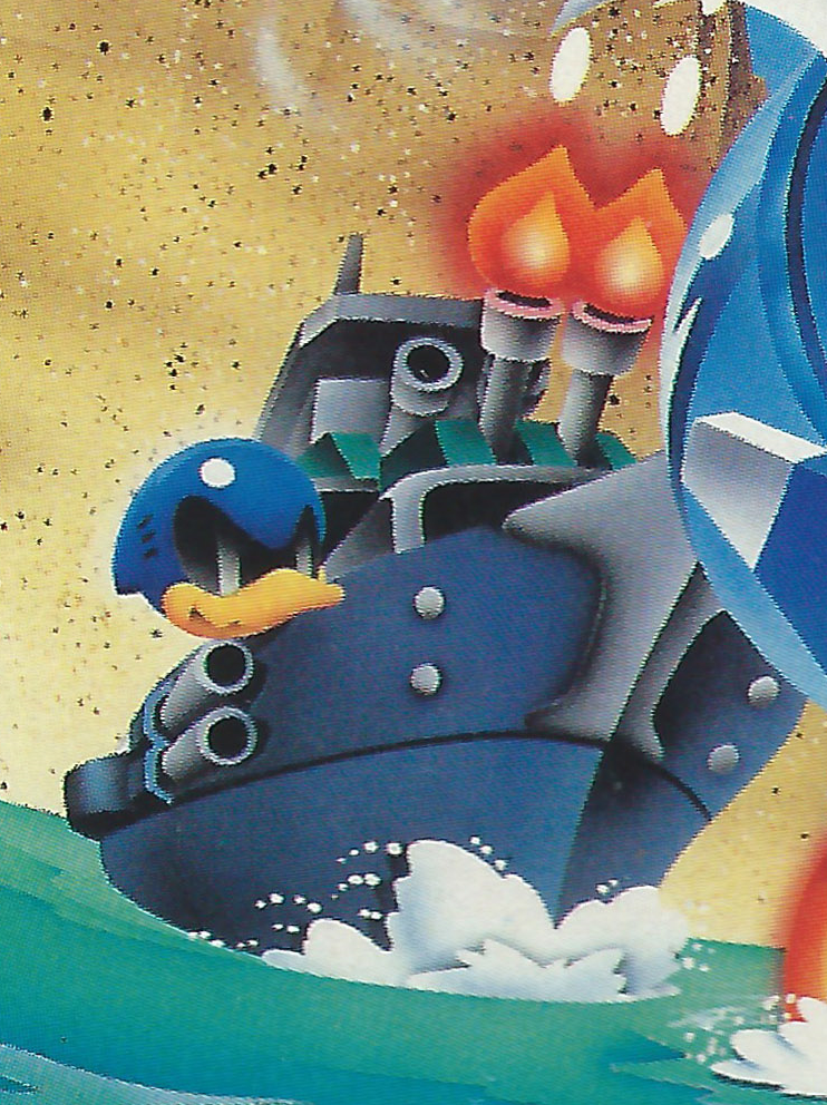 File:Kukku Cruiser Box Art.png
