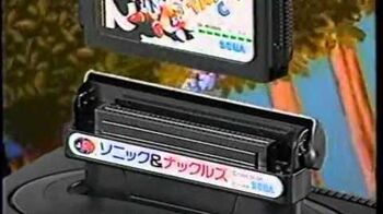 Japanese Sonic & Knuckles TV Commercial