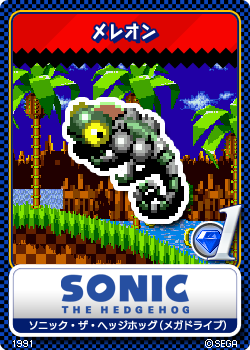 File:Sonic the Hedgehog MD - 05 Newtron.png