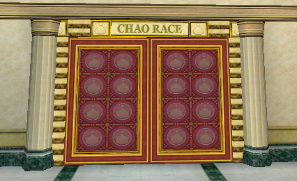 File:Chao Race Entrance SADX.png