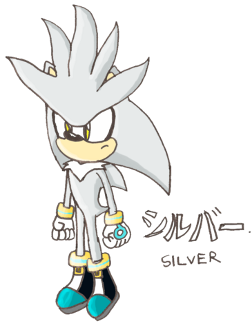 File:Silver HYRO.png