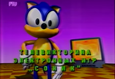 File:SUPERSONICTITLE.png