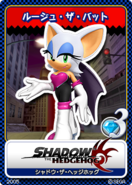 Shadow the Hedgehog - 12 Rouge the Bat