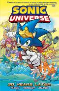Sonic Universe V2