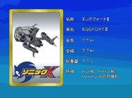 Sonicx-ep24-eye2