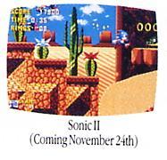 File:Desert preview.jpg