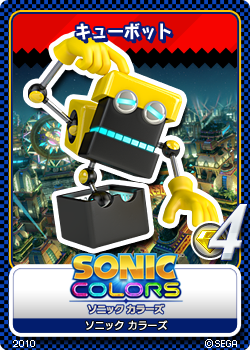 File:Sonic Colors 10 Cubot.png