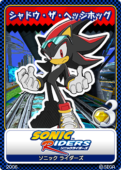 File:Sonic Riders 10 Shadow.png