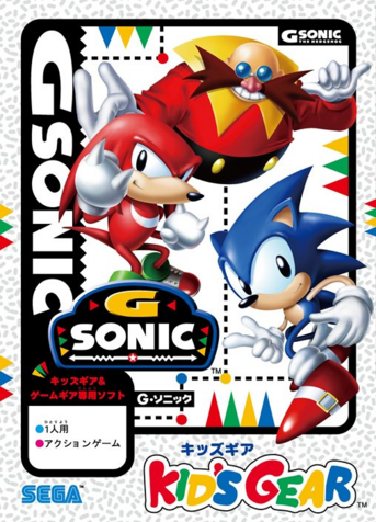 File:G-Sonic-Box-Art-JP.png