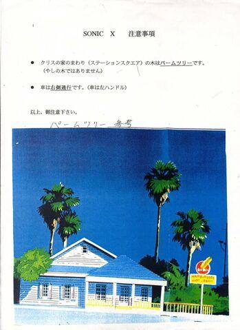 File:SonicXConcept14-5.jpg