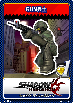 File:Shadow the Hedgehog - 01 GUN Soldier.png