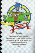 Vol-4-Tornado