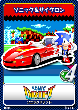 File:Sonic Drift - 04 Sonic & Cyclone.png