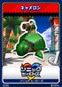 Sonic Heroes 01 Cameron
