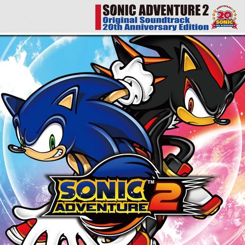 File:Sonic Adventure 2 Original Soundtrack 20th Anniversay Edition.png