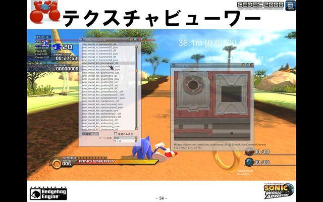 File:Hedgehog engine sonic39.jpg
