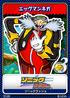 Sonic Rush 08 Eggman Nega