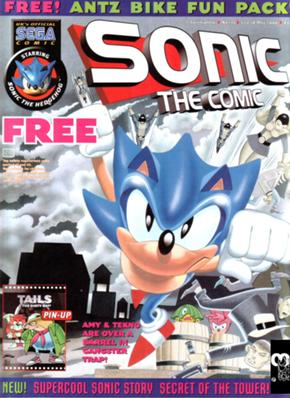 File:STC 155 cover.png