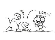 Sketch-Caterkiller-II