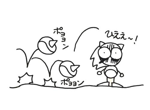 File:Sketch-Caterkiller-II.png