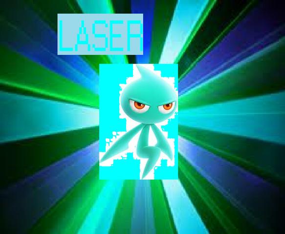 File:LASER LOGO2.png